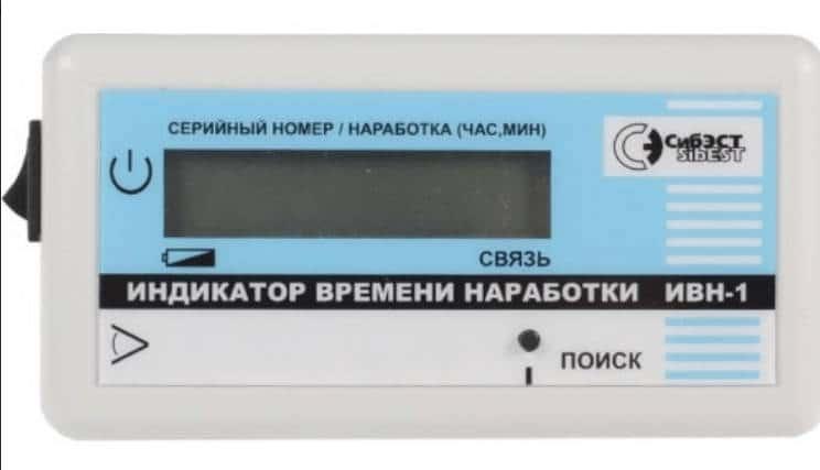 Индикатор времени наработки бактерицидных ламп ИВН-1