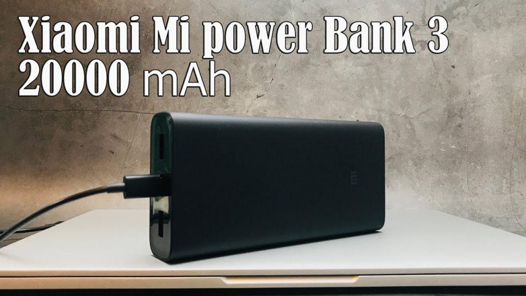 Xiaomi Mi Power Bank 3 на 20000 mAh