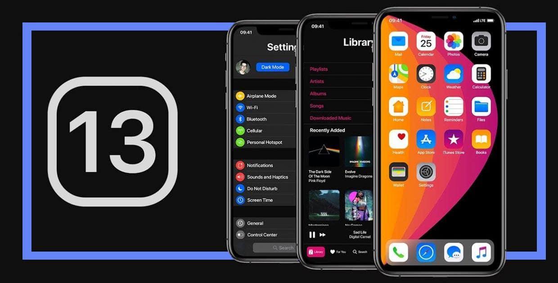 Интересные обновления iOS 13