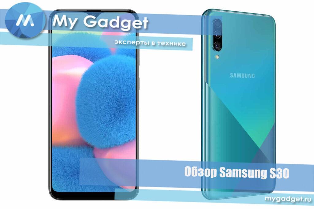 обзор Samsung S30