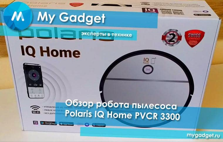 Обзор робота-пылесоса Polaris IQ HOME PVCR 3300