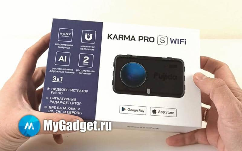 Fujida Karma PRO S: коробка