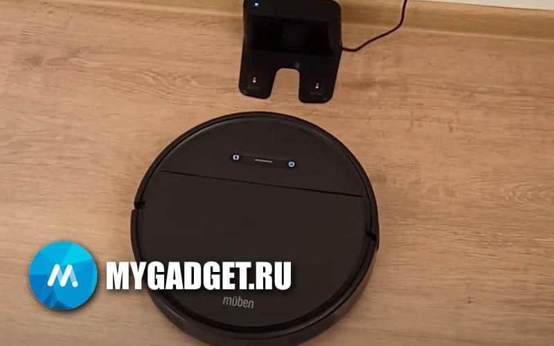 Робот-пылесос Muben Smart Bot: возвращение на базу для подзарядки