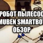 Обзор робота-пылесоса Muben Smart Bot