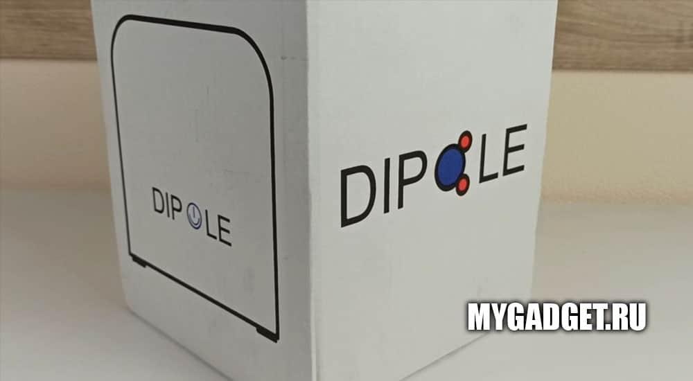 Обеззараживатель Dipole