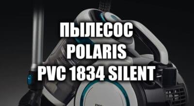 Обзор пылесоса Polaris PVC 1834 Silent